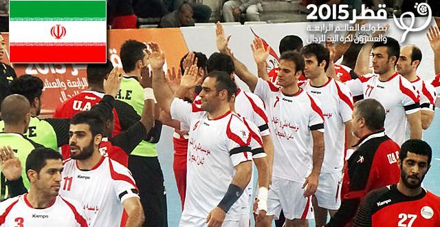 إيران في رحلتها الأولى إلى بطولة العالم الرابعة والعشرون لكرة اليد للرجال