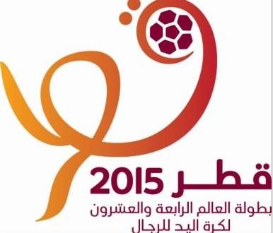 قطر تقدم موعد انطلاق مونديال اليد 2015 لمدة 48 ساعة
